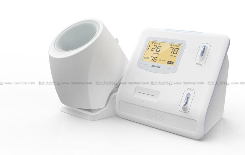 血压计投币式 医疗器械 设计 结构设计 外观设计 工业设计 产品设计