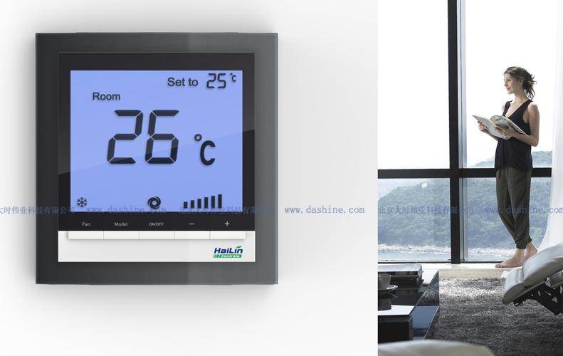 温控器外观产品设计-温控采暖行业-工业设计-北京大时