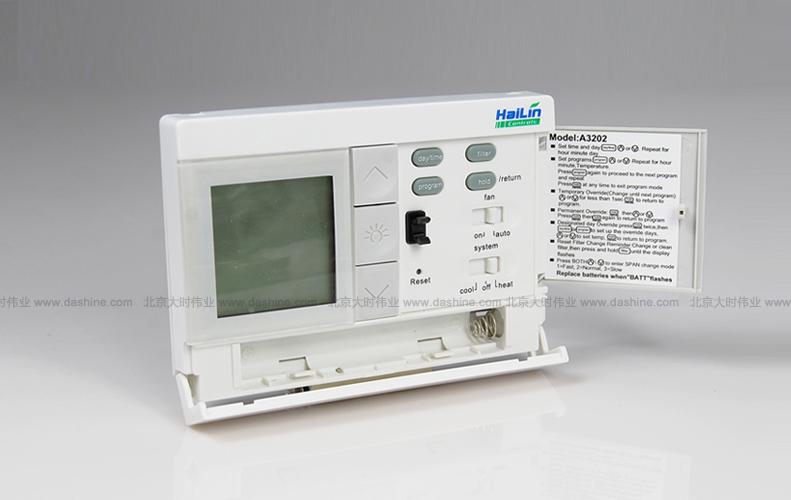 海林温控器壳体设计生产-温控采暖行业-壳体展示